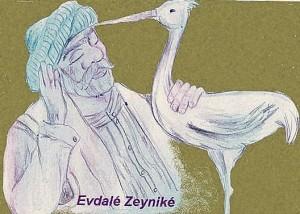 evdale_zeynike-300x214